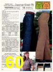 1983 Sears Spring Summer Catalog, Page 60