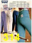 1983 Sears Spring Summer Catalog, Page 314