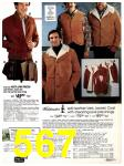 1982 Sears Fall Winter Catalog, Page 567