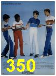 1984 Sears Spring Summer Catalog, Page 350