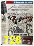 1986 Sears Fall Winter Catalog, Page 728