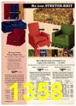 1974 Sears Spring Summer Catalog, Page 1358