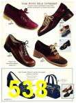 1971 Sears Fall Winter Catalog, Page 538
