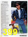 1986 Sears Spring Summer Catalog, Page 399