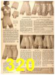 1956 Sears Fall Winter Catalog, Page 320