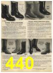 1968 Sears Fall Winter Catalog, Page 440