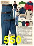 1978 Sears Fall Winter Catalog, Page 550