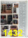 1991 Sears Spring Summer Catalog, Page 1432