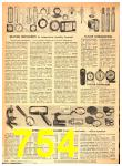 1949 Sears Spring Summer Catalog, Page 754