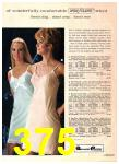 1969 Sears Spring Summer Catalog, Page 375