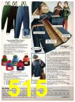 1977 Sears Fall Winter Catalog, Page 515