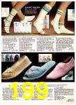 1980 Sears Spring Summer Catalog, Page 199