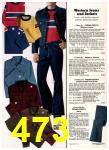 1976 Sears Fall Winter Catalog, Page 473
