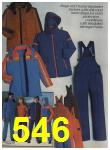 1979 Sears Fall Winter Catalog, Page 546