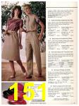 1983 Sears Spring Summer Catalog, Page 151