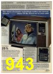 1980 Sears Fall Winter Catalog, Page 943