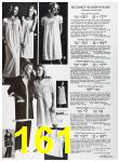 1973 Sears Spring Summer Catalog, Page 161