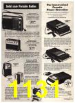 1974 Sears Spring Summer Catalog, Page 1131