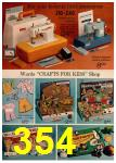 1974 Montgomery Ward Christmas Book, Page 354