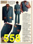 1978 Sears Fall Winter Catalog, Page 558