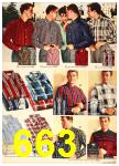 1958 Sears Fall Winter Catalog, Page 663