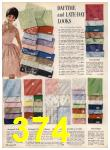 1962 Sears Spring Summer Catalog, Page 374