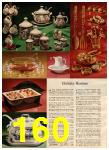 1974 Montgomery Ward Christmas Book, Page 160