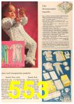 1964 Sears Spring Summer Catalog, Page 553
