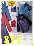 1985 Sears Fall Winter Catalog, Page 371