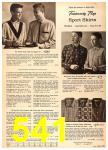 1960 Sears Fall Winter Catalog, Page 541
