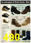 1975 Sears Fall Winter Catalog, Page 490