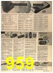 1964 Sears Spring Summer Catalog, Page 959