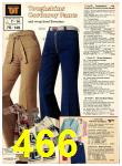 1977 Sears Fall Winter Catalog, Page 466