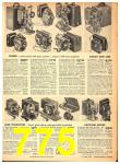 1949 Sears Spring Summer Catalog, Page 775