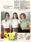 1980 Sears Spring Summer Catalog, Page 34