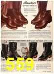 1956 Sears Fall Winter Catalog, Page 559