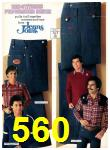 1977 Sears Fall Winter Catalog, Page 560