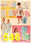 1964 Sears Spring Summer Catalog, Page 546