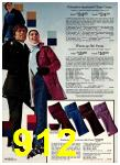 1972 Sears Fall Winter Catalog, Page 912