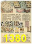 1960 Sears Spring Summer Catalog, Page 1380