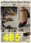 1980 Sears Fall Winter Catalog, Page 485