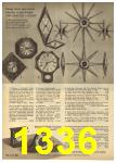 1965 Sears Spring Summer Catalog, Page 1336
