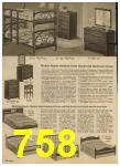 1959 Sears Spring Summer Catalog, Page 758