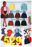 1964 Sears Fall Winter Catalog, Page 529