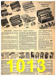 1949 Sears Spring Summer Catalog, Page 1013