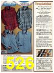 1977 Sears Fall Winter Catalog, Page 526