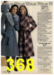 1980 Sears Fall Winter Catalog, Page 368