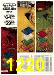 1975 Sears Spring Summer Catalog, Page 1220