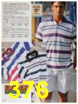 1991 Sears Spring Summer Catalog, Page 376