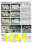 1989 Sears Home Annual Catalog, Page 1044